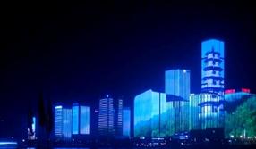 金砖五国峰会-福州站灯光秀