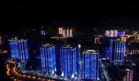 重庆市武隆县城市夜景