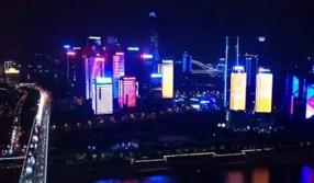 重庆市江北嘴cbd中央商务区夜景