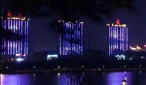 吉林省梅河口市