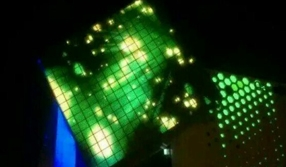 上海青浦吾悦广场