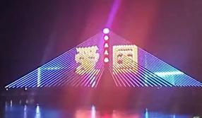 吉林通化市修正大桥